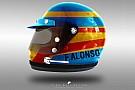 Галерея: шоломи гонщиків Формули 1 у стилі 70-х