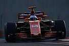 Formula 1 McLaren yeni sponsorlarını açıklayacak