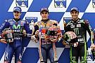 MotoGP Гран При Австралии: стартовая решетка