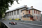 Formel-3-EM Formel-3-EM 2018: Saisonauftakt im Mai in Pau