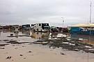Галерея: затопленный бивуак на «Дакаре»