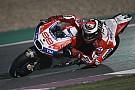 Lorenzo encouraged by Ducati's private Jerez test