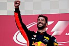 Azerbaijan GP: Ricciardo beats Bottas and Stroll in chaotic race