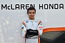 Протеже McLaren Норріс у 2018 році перейде до Ф2 або Super Formula
