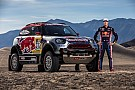 Menzies forced to pull out of 2017 Dakar Rally