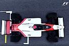 Sim racing F1 2017 - mi változik a játékban?