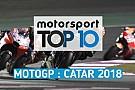 Confira o top-10 do GP do Catar