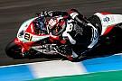 WSBK Torres debuta con MV Agusta y Baz con BMW en los test de Jerez