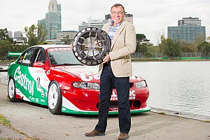 New Supercars trophy for Australian Grand Prix unveiled