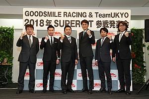 スーパーGT 速報ニュース GSR、体制継続しGT300連覇目指す。可夢偉を起用し鈴鹿10耐にも参戦