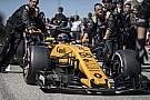 Renault хоче перемогти в Ф1 у