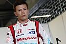 Honda устроит своего протеже в команду Стролла в Ф3