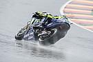 Дощ, аварії та краєвиди Гран Прі Німеччини