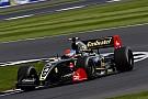 Фиттипальди выиграл первую гонку сезона V8 3.5, Оруджев второй