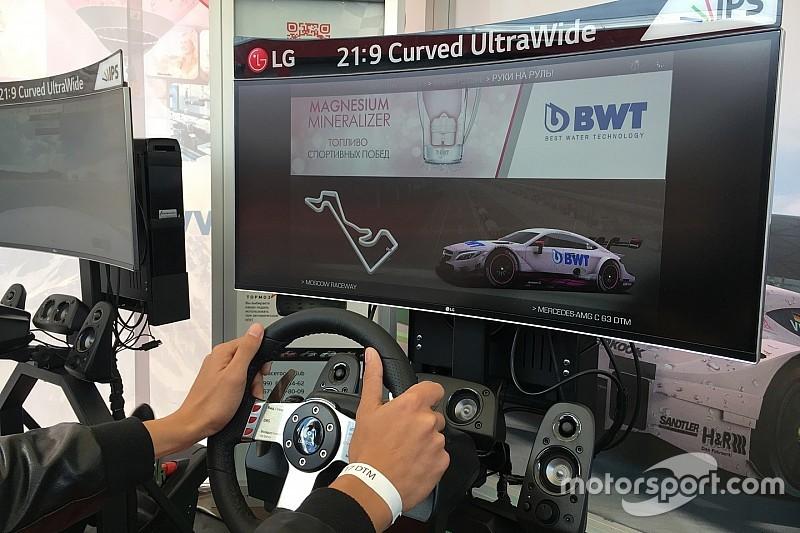 На этапе DTM в Москве прошел виртуальный турнир: фоторепортаж