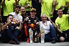 Formula 1 Verstappen: Marko'nun Vettel'den sonraki projesi benim