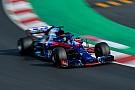 Lebihi ekspektasi tes, Toro Rosso optimistis tatap Australia