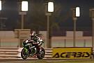 Superbike-WM WSBK-Finale 2017 in Katar: 16. Saisonsieg für Rea, Davies ist Vizeweltmeister