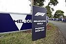 Гран Прі Австралії: пам'ятні моменти Мельбурна