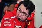 Formula 1 Ferrari: il