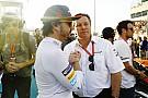 Má fase atrapalhou chegada de patrocinadores, diz McLaren
