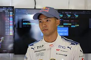 Super Formula Qualifying report Autopolis Super Formula: Hirakawa scores maiden pole