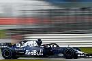 Formula 1 Scalabroni: