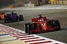 Vettel says Ferrari