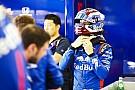 Гасли назвали лучшим гонщиком Гран При Бахрейна. Вы согласны?