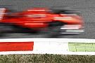 Ferrari: святкування 70-ї річниці Червоних