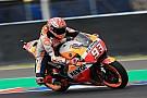 MotoGP EL1 - Márquez remet sa vitesse au cœur du débat