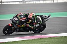 Зарко возглавил третью тренировку Гран При Катара