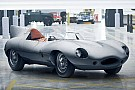 Jaguar відродила виробництво легендарного D-Type