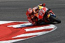 Маркес не жалеет о выборе шин для гонки