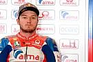 MotoGP Миллер проехал гонку в Остине с травмами, которые скрывал весь уик-энд