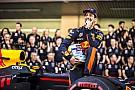 Ricciardo veut gagner le titre