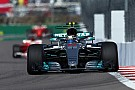 Course - Bottas prend son envol, 107e vainqueur en F1!