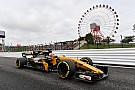 Formel 1 2017 in Suzuka: Ergebnis, Qualifying