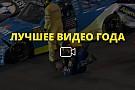NASCAR Truck Видео года №9: нелепая потасовка гонщиков NASCAR Truck