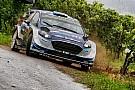 WRC Тянак сохранил лидерство перед финальным днем Ралли Германия