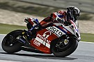 MotoGP 【MotoGPカタールGP】FP2:ビニャーレス転倒。レディングが首位