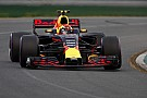 Formula 1 Red Bull lacking both power and downforce, says Verstappen