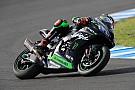 WSBK Tom Sykes, a ritmo de récord en los test del WorldSBK en Jerez