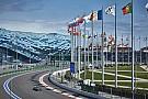 Гран Прі Росії: розклад подій та трансляцій