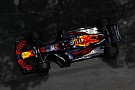 Formula 1 Monaco, Libere 2: le Red Bull fanno sul serio, Vettel a mezzo secondo