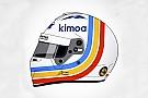 Alonso reveals special Daytona 24 Hours helmet design