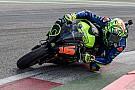 MotoGP Галерея: відпочинок пілотів MotoGP