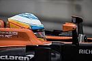 Alonso, 2018'de kendi otobiyografisini çıkartıyor