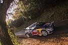 WRC Ogier: