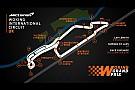 """F1 【F1】マクラーレン、拠点近くのウォーキングでのレース開催を""""提案"""""""